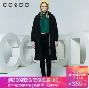 CC&DD DW1G41C1063801