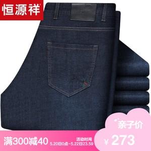 恒源祥 T17112-2