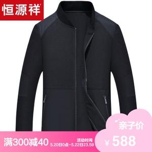 恒源祥 H7125-5