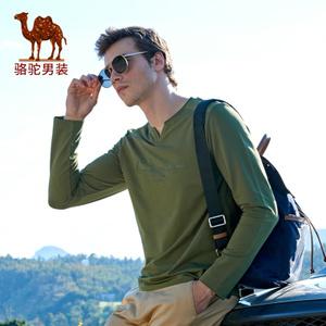 Camel/骆驼 X7A297006.