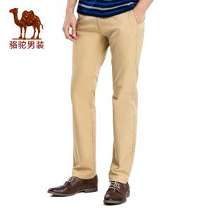 Camel/骆驼 X7P260050.