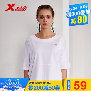 XTEP/特步 882228019104