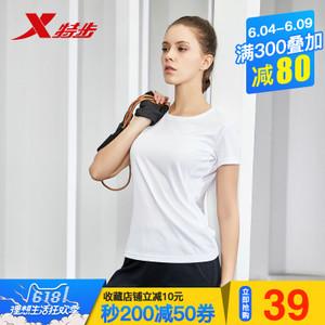 XTEP/特步 882128019173