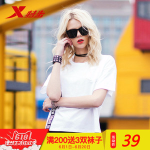 XTEP/特步 882228019141