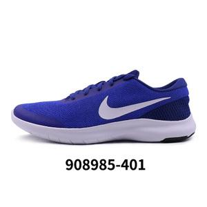Nike/耐克 908985-401