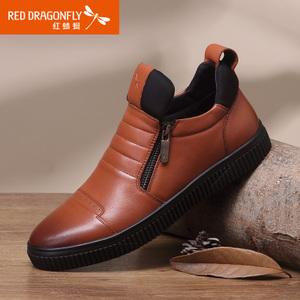 REDDRAGONFLY/红蜻蜓 WZA60921