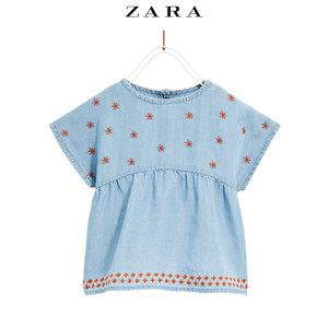 ZARA 03335061400-24