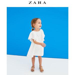 ZARA 03335072250-24