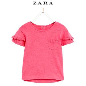 ZARA 03335326630-24