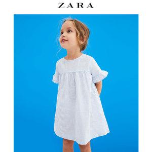 ZARA 03335073406-24