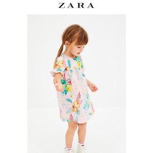 ZARA 03335073620-24
