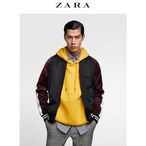ZARA 00706425800-24