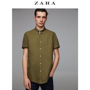ZARA 06048400505-24