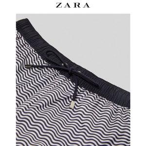 ZARA 06658425401-24