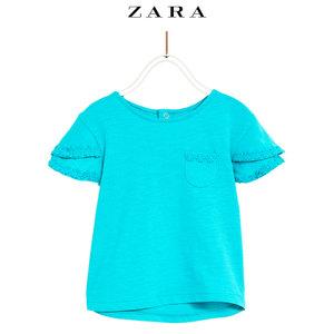ZARA 03335326541-24
