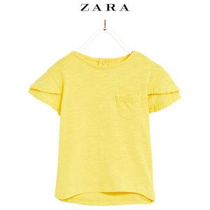 ZARA 03335326300-24
