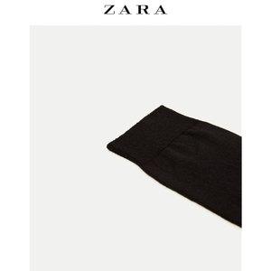 ZARA 06677405800-24