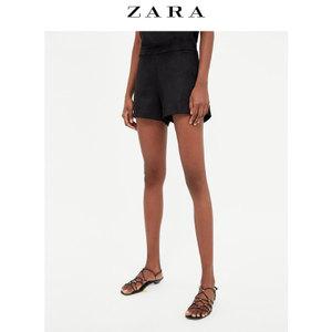 ZARA 09929951800-24
