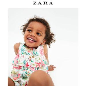 ZARA 03335064250-24