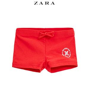ZARA 03391696600-24