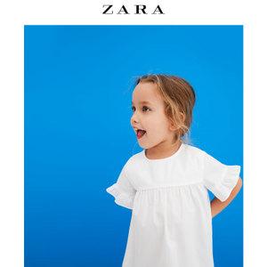 ZARA 03335073250-24