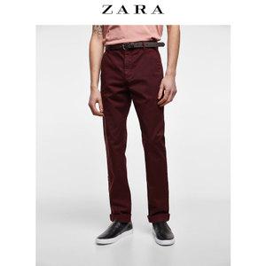 ZARA 06861470605-24