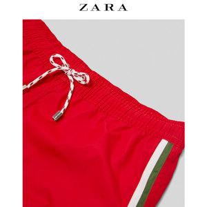 ZARA 06658424600-24