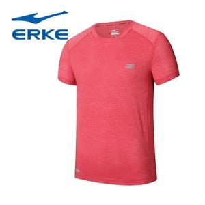 erke/鸿星尔克 11218219222
