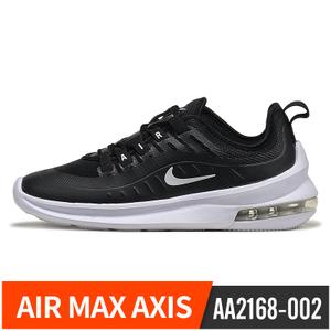 Nike/耐克 AA2168-002