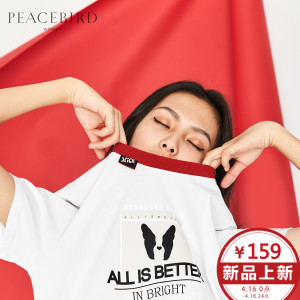 PEACEBIRD/太平鸟 AWDA82365