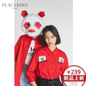 PEACEBIRD/太平鸟 AWCA82353