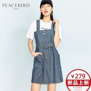 PEACEBIRD/太平鸟 AWFA82487