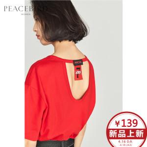PEACEBIRD/太平鸟 AWDA82304