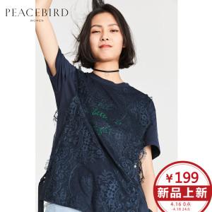 PEACEBIRD/太平鸟 AWDA82316