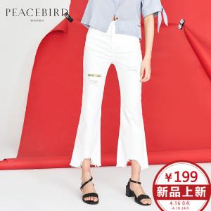 PEACEBIRD/太平鸟 AWHA82356
