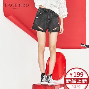 PEACEBIRD/太平鸟 AWHB82381