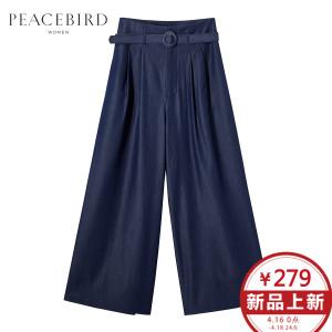 PEACEBIRD/太平鸟 AWGB82373
