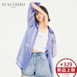 PEACEBIRD/太平鸟 AWCA82372