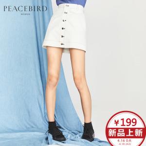 PEACEBIRD/太平鸟 AWGE82305