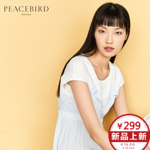 PEACEBIRD/太平鸟 AWFA82408