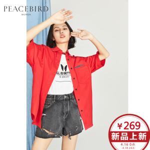 PEACEBIRD/太平鸟 AWCA82306