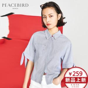 PEACEBIRD/太平鸟 AWCA82371