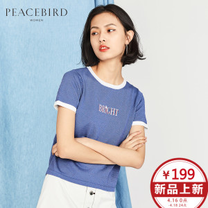 PEACEBIRD/太平鸟 AWEE82308