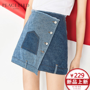 PEACEBIRD/太平鸟 AWGE82379