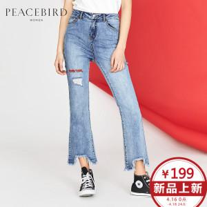 PEACEBIRD/太平鸟 AWHA82355