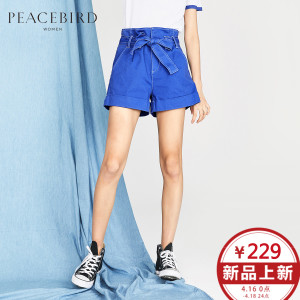 PEACEBIRD/太平鸟 AWHB82380