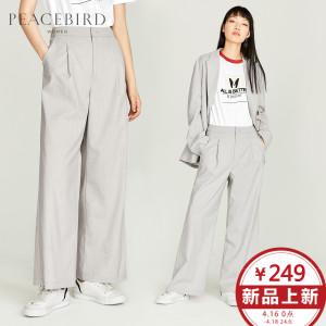 PEACEBIRD/太平鸟 AWGB82380