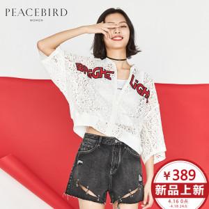 PEACEBIRD/太平鸟 AWBB82312