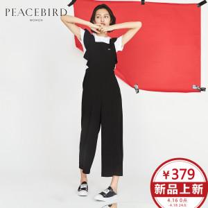 PEACEBIRD/太平鸟 AWFB82301