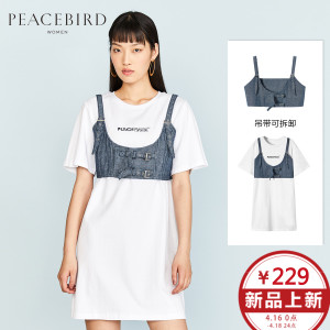 PEACEBIRD/太平鸟 AWFA82405